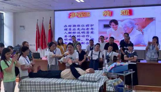 到2022年底 四川全省将培养培训养老护理员14万人次