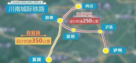 川南城际铁路内自泸段明年4月铺轨 四市间将形成半小时经济圈