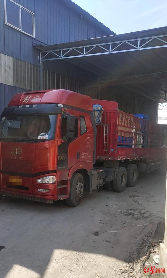 运输的货物