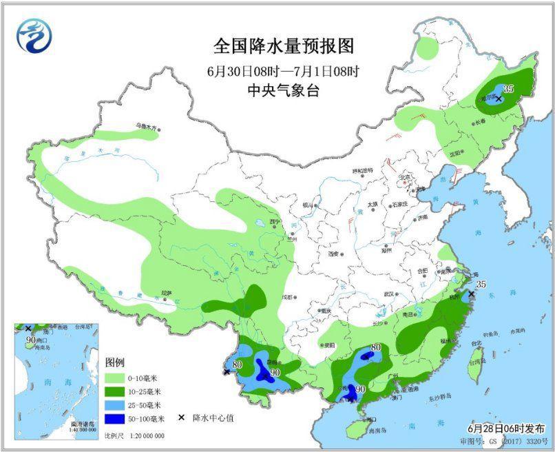 图4 全国降水量预报图(6月30日08时-7月1日08时)