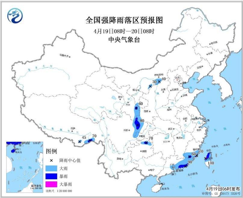 未来三天 华南、四川盆地等地有强降雨和强对流