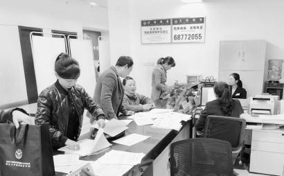 天府新区不动产登记窗口正在为市民办理相关手续.