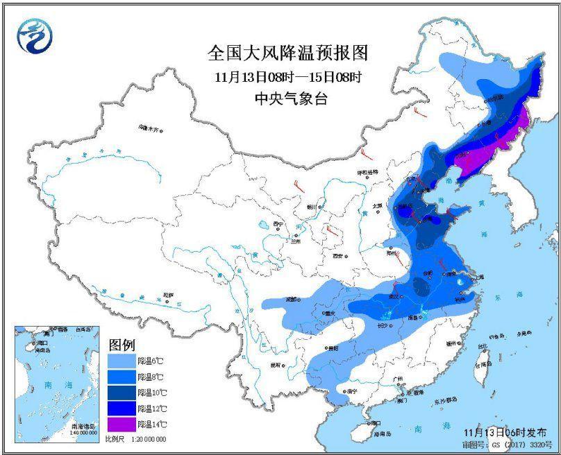 图1全国大风降温预报图(11月13日08时-15日08时)
