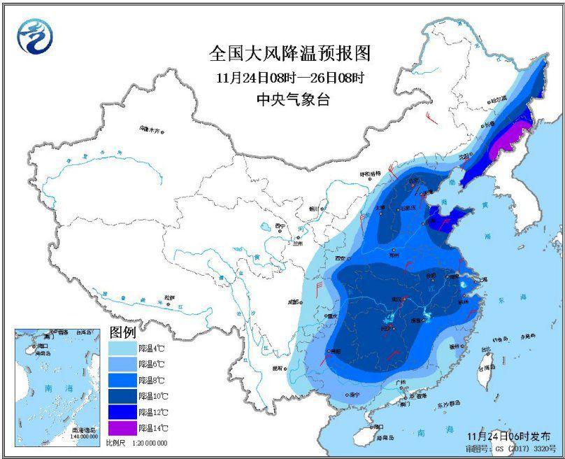 图1全国大风降温预报图(11月24日08时-26日08时)