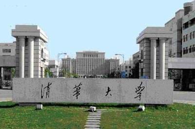 清华大学2018在川录取人数将破190人
