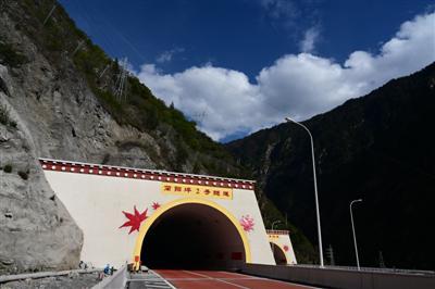 汶马高速简阳坪2号隧道