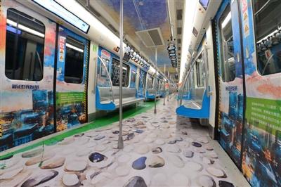 """成都""""公园城市号""""主题列车上线 将在成都地铁1号线运行约28"""