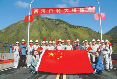 雅砻江两河口特大桥通车 系我国藏区第一高墩公路桥