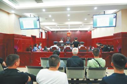 叙永县法院公开开庭审理此案