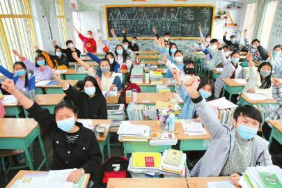 开学 四川21个市州的45.7万余名高三学生返校复课