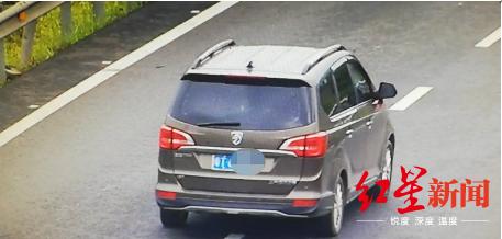 """高速公路""""神操作"""":倒车近百米""""出脱""""12分"""
