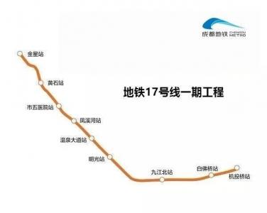 成都地铁2020年将开通5条线路