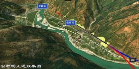 四川发布11个高速公路重点储备项目 康定到新都桥要修高速了