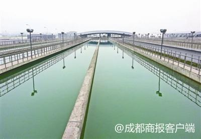 成都东进区域新(扩)建水厂4座 主要供水厂都有第二水源