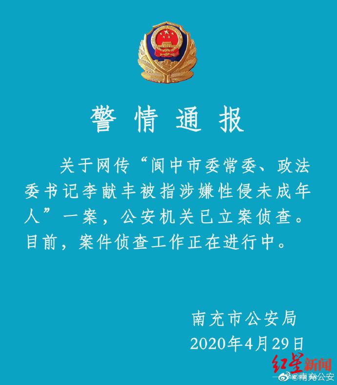 http://www.ncchanghong.com/wenhuayichan/24246.html