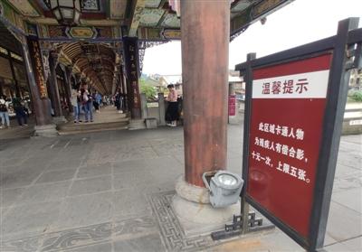 和景区门口的人偶熊猫合影 游客无奈