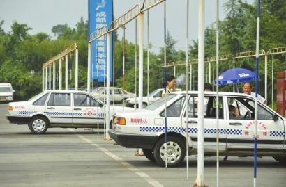 宜宾暂停机动车驾驶人考试工作。(资料图)