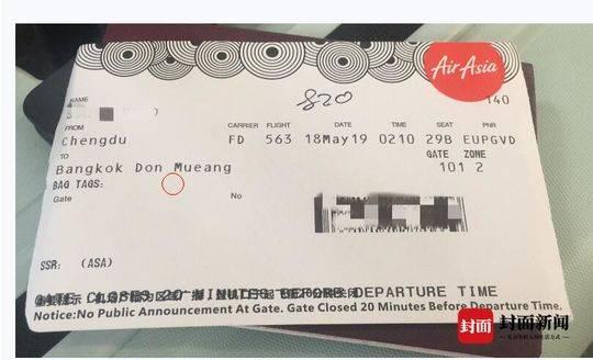 飞机因机械故障致旅客滞留近20个小时 机场回应:免费退改签