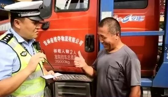 使用假驾照被查 淡定司机竖大拇指夸交警厉害