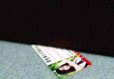 介绍卖淫、敲诈勒索 这个小卡片背后的恶势力犯罪集团被端了