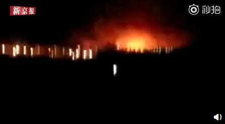 内蒙古一化工厂爆燃已致3死5伤 居民称半夜被巨响震醒