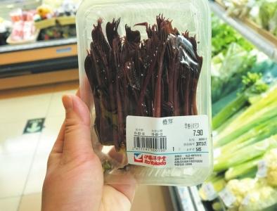 7.9元一盒的椿芽算下来73元一斤