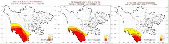 四川7县发布大风和雷电预警 还有这里森林火险等级高