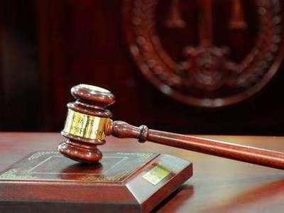 城里人首付20万在农村买房 法院判决合同无效