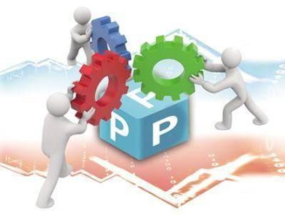 成都首个PPP轨道交通项目特许经营合同签署 22年期满后移交政