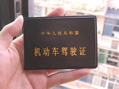 广元这147名酒驾司机注意了 7日后将被吊销驾驶证