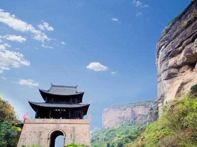 快讯!《广元历史文化名城保护规划》获省政府批复