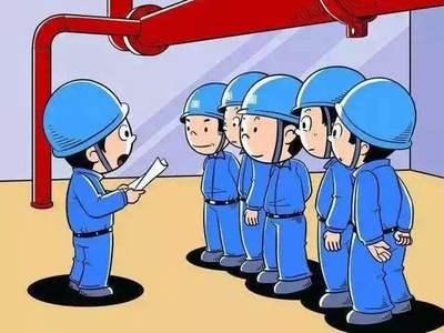 成都安办发布11月城市安全风险预警 企业赶工期易引发事故