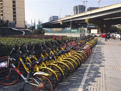 4次集中清理 成都中心城区少了30万辆共享单车