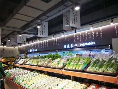 """日前,益民菜市第47家菜市场,""""诗意菜店""""开业了"""