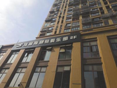位于温江的一家健身房,老板疑似跑路,众多会员退费无门。