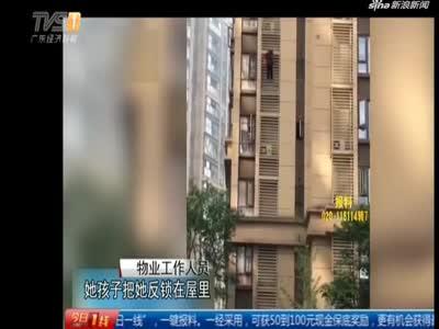 视频丨四川成都:惊险!八旬老人徒手从14楼爬到5楼