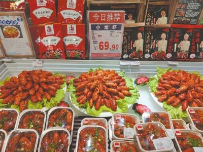 超市里售卖的小龙虾。