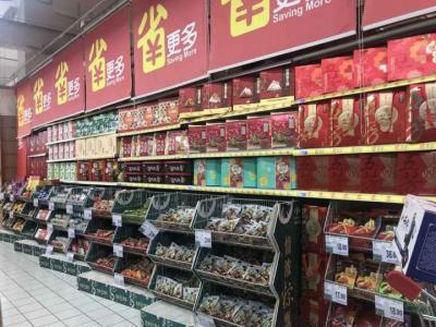 超市粽子﹃扎堆﹄上市