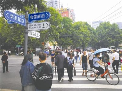 四川大学华西医院周边道路指示牌