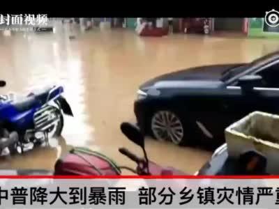 视频|四川巴中突降暴雨:部分乡镇被淹严重