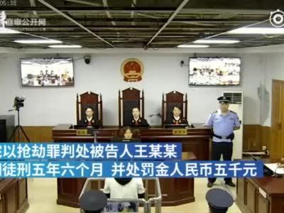 视频丨长宁地震首例涉灾案件宣判:男子趁居民露宿潜入家中盗