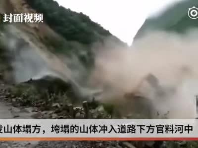 视频丨四川峨边山体塌方瞬间:山石倾泻而下