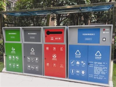 金沙云庭、童子街庭苑、明月村 成都小区的垃圾分类试验