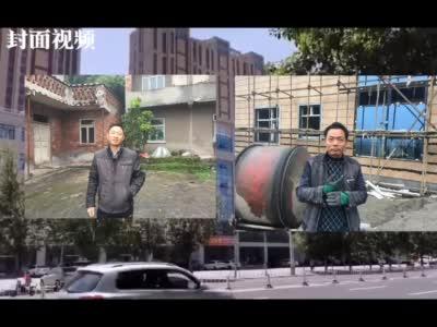 视频丨百名四川民工内蒙古打工被欠薪3年 二审开庭审理