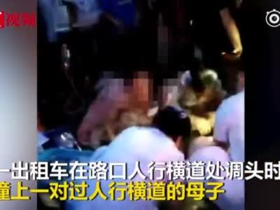 视频丨四川巴中一出租车调头撞上母子 致5岁男孩死亡