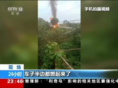 视频丨四川自贡:货车起火爆炸 消防紧急处置