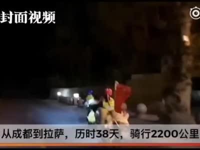 视频丨38天骑行2200公里 四川小姐弟跟父亲穿越川藏线