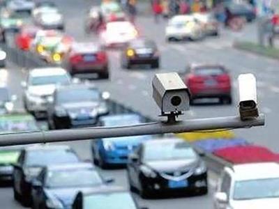 """成都新一批""""电子眼""""来了 这几类交通违法要注意"""