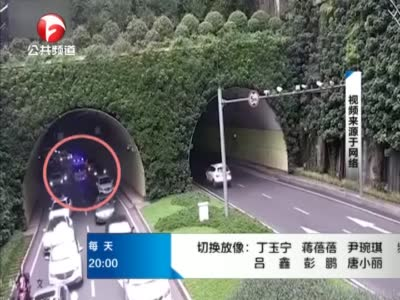 视频丨救护车过隧道遇堵车 私家车拉链式让行让出生命通道