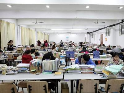 在编在岗教师能否报考非全日制研究生?官方回复